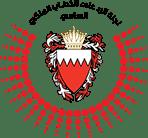 لجنة الرد على الخطاب الملكي السامي