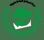 لجنة المرافق العامة والبيئة