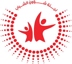 لجنة شؤون الشباب