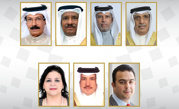 Bahrain's commitment to GCC cohesion stressed