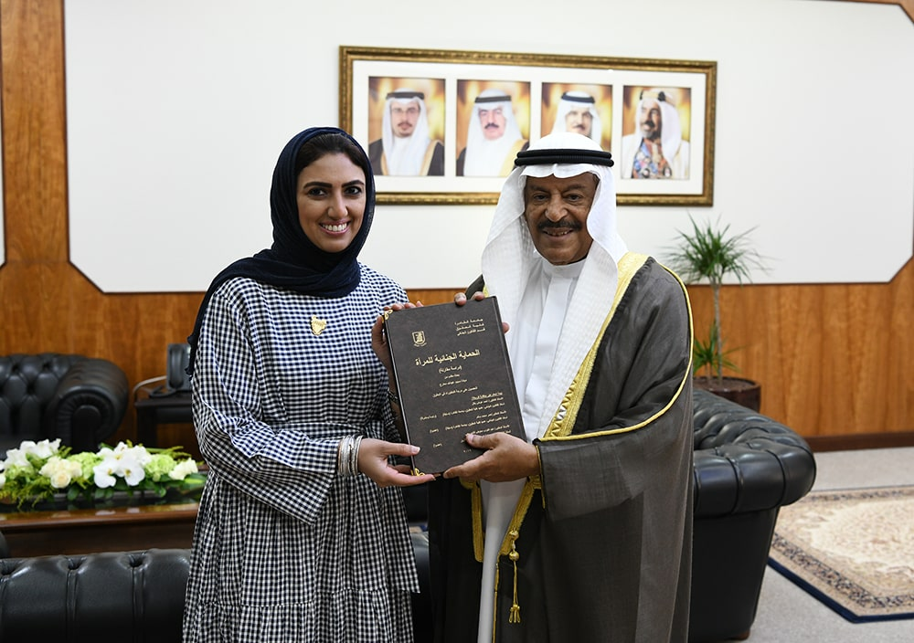 Shura Council Chairman receives PhD graduate