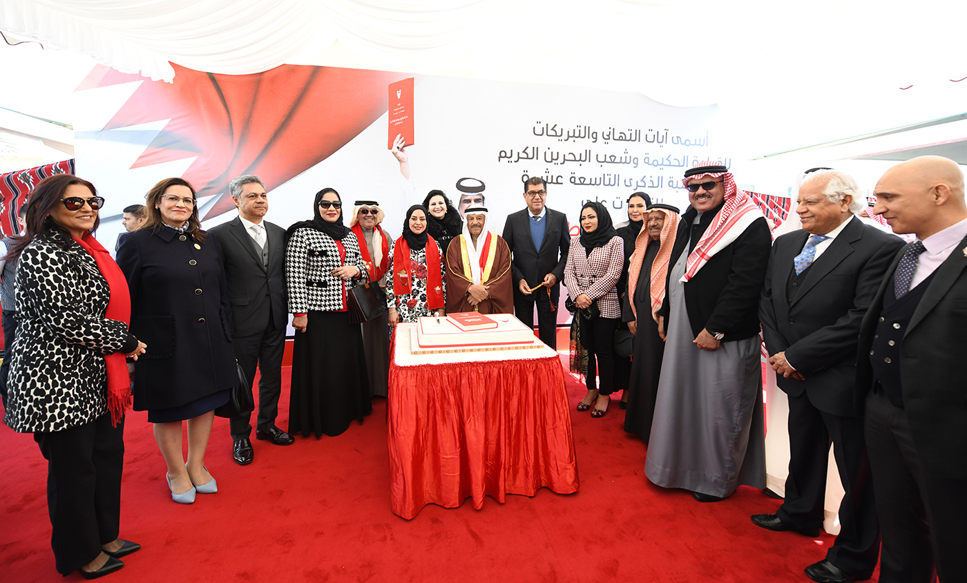 NAC's role in Bahrain's development stressed