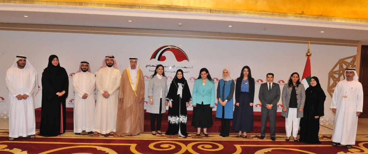 Women's strides in Bahrain, UAE highlighted
