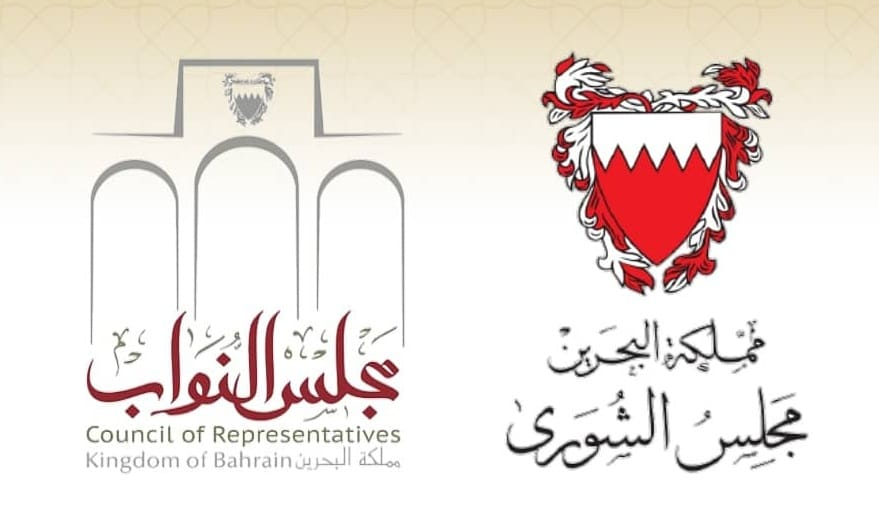 National Assembly hails Bahrain's historic step, Declaration of Peace