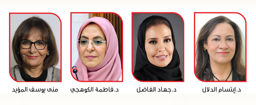 Bahraini women consolidate patriotic, leadership roles in achieving development, strengthening diplomatic action