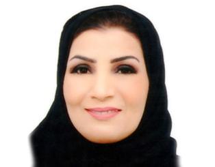 H.E. Dr. Zahwa Mohammed Al Kawari